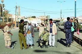هذا مايحدث في العاصمة صنعاء وتحت قوة السلاح..!؟ - (تفاصيل)