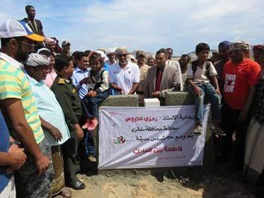 سقطرى.. وضع حجر الأساس لإنشاء حديقة فاطمة بنت مبارك في حديبو
