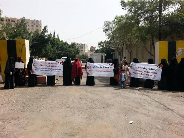 رابطة حقوقية تدعو الأمم المتحدة للتدخل بعد تلقيها بلاغ من اسر الصجفيين المختطفين في سجون الحوثي ومايتعرضون له من تعذيب