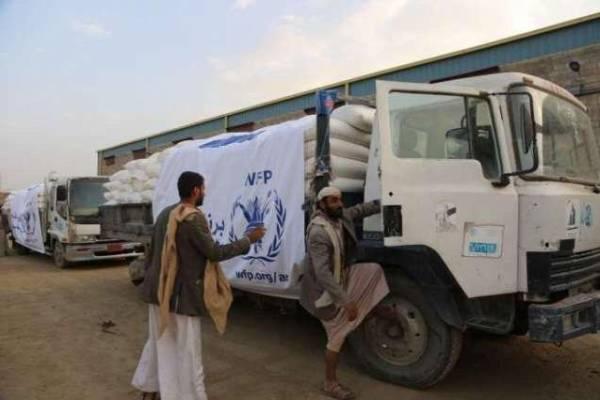 الحوثي والمنظمات الدولية... العشق الممنوع!