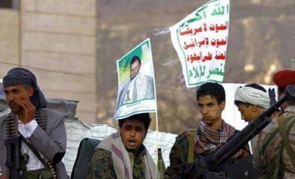 بالاسم.. مصرع أحد أبرز القيادات الحوثية مع مرافقيه في هذه الجبهة المشتعلة..!؟