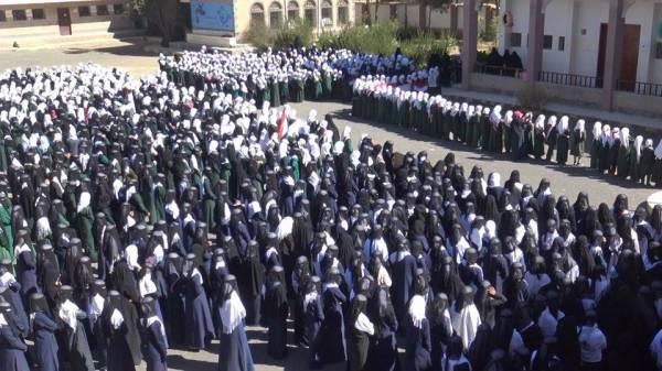 إلغاء طابور الصباح في مدارس تعز
