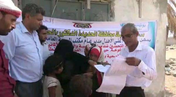 تدشين حملة التحصين ضد مرض الحصبة والحصبة الألمانية في المناطق المحررة بمدينة الحديدة
