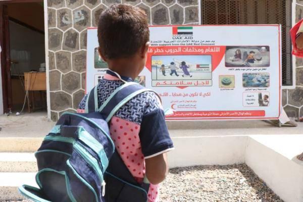 حملة توعوية لطلاب الساحل الغربي عن مخاطر الألغام والمقذوفات الحوثية وكيفية تجنيها