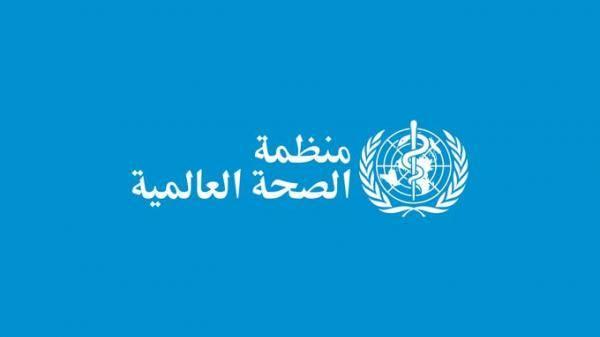 """خبر سار يتعلق """"باليمن"""" من منظمة الصحة العالمية..  وإبتزاز الحوثي يغلق عدد من أسواق القات بصنعاء - أسماء"""