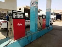"""تخفيض أسعار البترول والديزل """"رسمياً"""".. والبيع في المحطات من يوم غد بهذا """"السعر"""" - تفاصيل"""