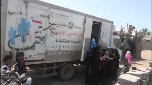 الهلال الإماراتي يسير عيادة طبية متنقلة إلى قرية غليفقه في الدريهمي