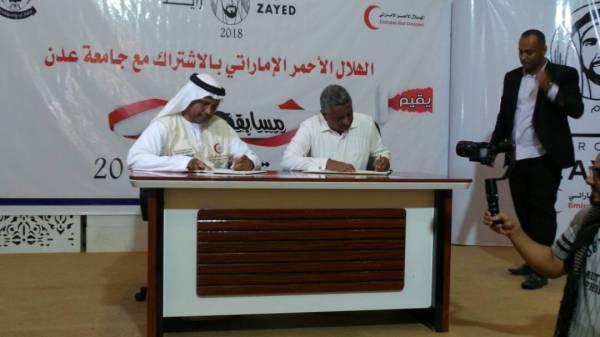 الإمارات تنفذ عدة مشاريع انسانية في اليمن
