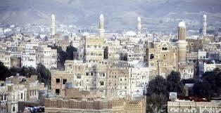 يحدث الآن.. غارات عنيفة على العاصمة صنعاء (الاماكن المستهدفة) - تعديل
