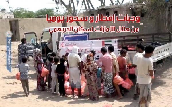 هلال الامارات يوزع وجبات إفطار وسحور على سكان الدريهمي