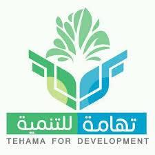 مؤسسة تهامة للتنمية تدشن مشروع السلة الغذائية لنازحي الحديدة في عدن