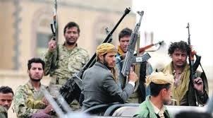 """صراع الأجنحة.. الحوثيون يحكمون بالاعدام على شيخ قبلي """"متحوث"""" كان نائب محافظ وأحد أبرز معاونيهم لهذه الأسباب..! (صورة+تفاصيل وأسماء)"""