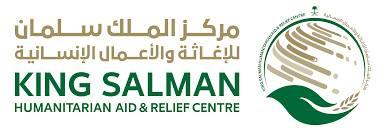 مركز الملك سلمان للإغاثة يوزع مواد إيوائية على النازحين من صعدة إلى مأرب