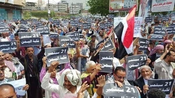 5 سنوات على نكبة الحوثي.. قتل وتهجير وفساد وتجويع..! – (تفاصيل وصور)