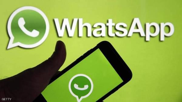 """""""واتساب"""" يتخلى عن هذه الهواتف بحلول فبراير 2020 - تعرف عليها"""