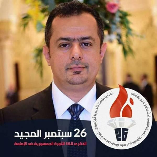 رئيس الحكومة الجديد يضع هذه الشروط أمام الرئيس هادي قبل تسلم مهامه..؟