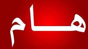 مسؤول حوثي كبير في حكومة المليشيا يعترف: الوضع متوتر جداً وصنعاء تترقب إنفجار ثورة شعبية وهذا ما أعددناه لمواجهتها..!؟