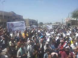 مسيرة حاشدة في الترية احتفاء بذكرى الاستقلال وتأكيداً على وحدة الصف في مواجهة الإنقلاب