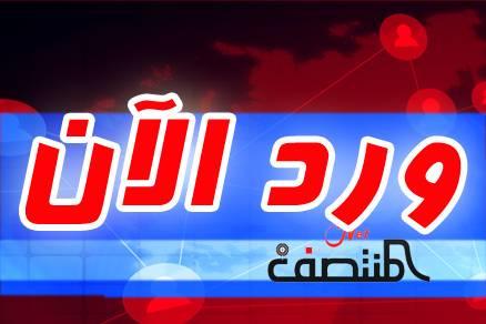 ورد الآن.. مليشيا الحوثي تختطف نجل شقيق امين محلي الحديدة بعد أسبوع من اعتقال عمه الشيخ &#34القوزي&#34 – الاسم والتفاصيل