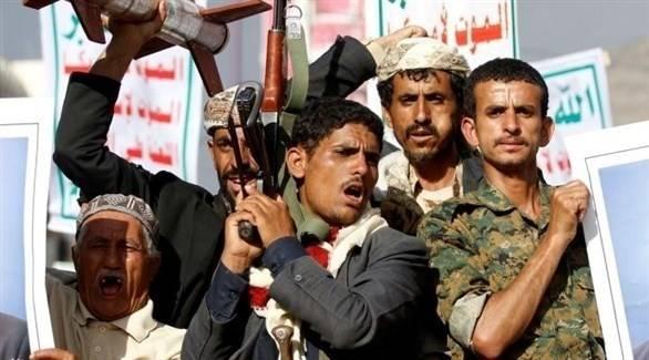 جبايات مليشيا الحوثي تتسبب بإفلاس إحدى شركات الاتصالات