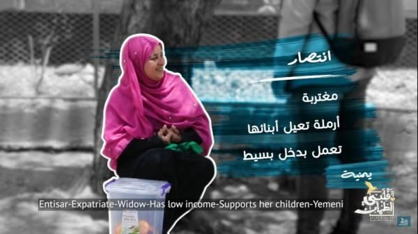 """""""انتصار"""" بائعة الخمير والنازحة اليمنية إلى الصومال في برنامج """"قلبي اطمأن"""" - فيديو"""