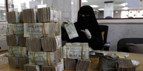 مليشيا الحوثي تنهب 35 ملياراً من بنك الحديدة  مخصصة لصرف الرواتب