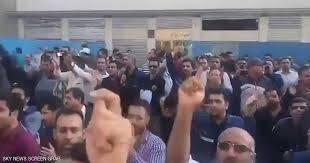 مظاهرات عمالية تجتاح الأحواز العربية في إيران