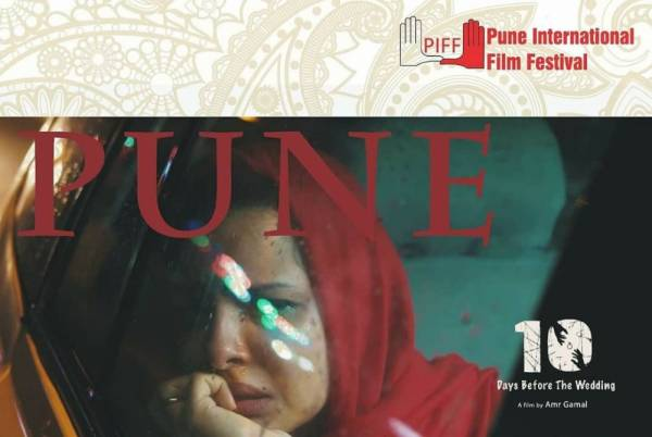 """عدن تنافس بـ""""فيلم"""" سينمائي في مهرجان دولي للأفلام السينمائية بمدينة بونا الهندية"""