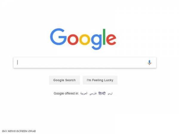 مزايا خفية في محرك غوغل قد يجهلها كثيرون - تعرف عليها