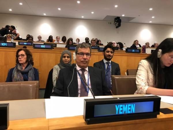 اليمن يؤكد اتخاذ التدابير لإزالة التمييز ضد المرأة