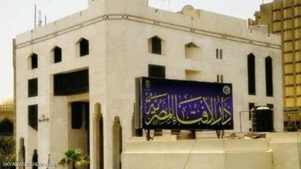 """مصر.. دار الإفتاء تحذر من """"إرهابيي كورونا"""""""