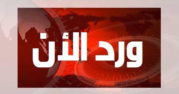 ورد الآن.. مسلحون يقتحمون موقعاً مهماً بالرياض.. والقوات السعودية تستنفر.. (صورة+تفاصيل)