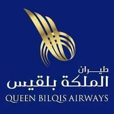 """طيران """"بلقيس"""" توضح حقيقة مراسلاتها مع وزارة النقل.. ومواطنون يمنيون يكشفون عن الهدف من وراء إستهداف الشركة..!"""