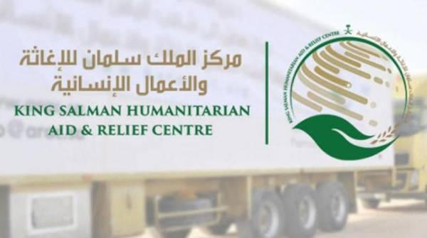 مساعدات غذائية عاجلة من مركز الملك سلمان للمتضررين والنازحين بالمهرة ومأرب