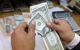 أسعار الصرف اليوم الأربعاء الموافق24أكتوبر 2018م
