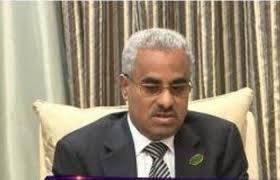 مؤتمر ساحل حضرموت ينعي الشخصية الوطنية والأكاديمية الدكتور صالح باصرة