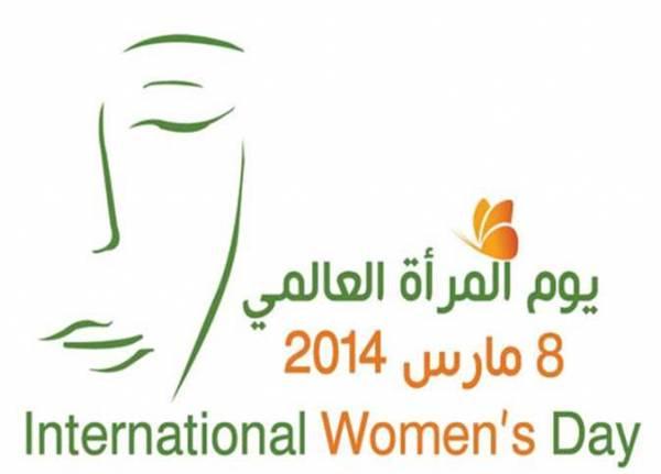 مؤسسة مياه عدن تكرم 20 موظفة بمناسبة اليوم العالمي للمرأة