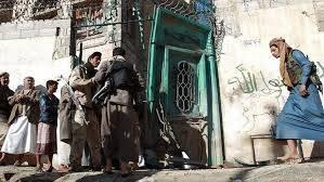 شبكة حقوقية ترصد240 انتهاكاً ارتكبتها مليشيا الحوثي ضد المدنيين خلال 20 يوماً