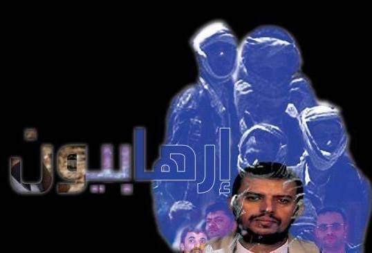 مليشيا الحوثي ترتكب جريمة مروعة بحق أم وبناتها شمال مأرب - (تفاصيل)